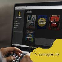 """""""Самоглас"""": Првата платформа за аудио книги на македонски јазик!"""